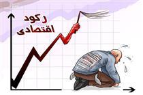 پیش بینی نرخ رشد ۳درصدی در سال ۹۷و تاثیر بلندمدت مخارج دولت بر رشد اقتصادی
