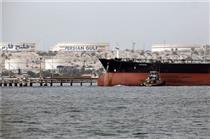 ۴ نوامبر چه اتفاقی برای صادرات نفت ایران می افتد؟