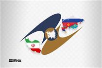 بازار اوراسیا، فرصتی برای توسعه تجارت منطقهای در دوران تحریم
