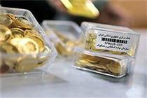 سکههای پیش فروشی با قیمت روز تحویل میشود