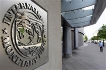 نسخه صندوق بین المللی پول برای اقتصاد ایران/پیش بینی تورم ۱۲درصدی