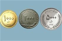 شعب توزیع کننده مسکوک در استان تهران افزایش یافت