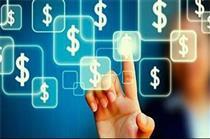 شروط تحقق اقتصاد دیجیتال