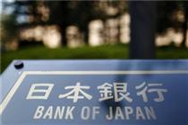 پیشبینی بانک مرکزی ژاپن از وضعیت اقتصاد جهان