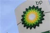 تقاضای جهانی نفت تا ۲۰ سال آینده به بیشترین میزان میرسد