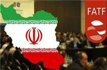 تکذیب بازگشت ایران به لیست سیاه FATF
