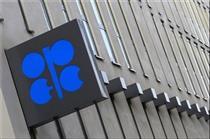 تولید نفت اوپک پایینترین رکورد چهار ساله را زد