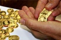 سکه ارزانتر میشود؟