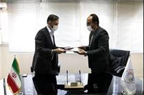امضای تفاهمنامه همکاری سازمان توسعه تجارت و مرکز دائم صادرات و فرصتهای سرمایهگذاری ایران
