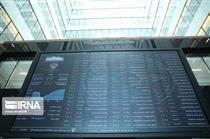 معاملات بورس به مدار طبیعی باز میگردد