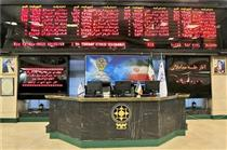افزایش ۷۱ درصدی ارزش معاملات در شهریور ۹۸