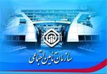 نارضایتی شدید از هیئت بدوی رسیدگی به اعتراضات سازمان تامین اجتماعی شعبه ۹ تهران
