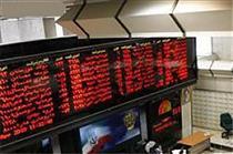 صنعت بانکها و موسسات اعتباری در صدر معاملات بورس