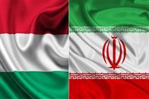امضای ۳ تفاهمنامه اقتصادی بین ایران و مجارستان