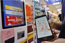 ورود چین به عصر اقتصاد و ارز دیجیتال