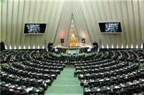 مجلس از جابجایی مهرههای دولت استقبال نمی کند