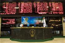 افزایش بیسابقه ۴۴۶۴ واحد شاخص بورس تهران