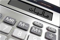 راه طولانی قانونی شدن مالیات بر عایدی سرمایه