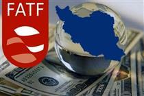 آثار نپیوستن به FATF بدتر از تحریم است/ عضو FATF نباشیم، امکان ارتباط اقتصادی با عراق را هم نداریم