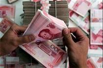 بانک مرکزی چین ۲ تریلیون یوآن به بازار تزریق می کند