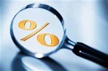 تصمیم پرداخت سود ماهشمار برای سپردهها مثبت است