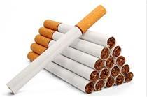 بخشی از سهام شرکت دخانیات ایران واگذار میشود