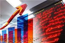 بیشترین رشد قیمت امروز از آنِ سهامداران کدام شرکت بود؟
