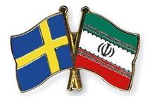 روابط ایران و سوئد هیچ تأثیری از تحریمهای آمریکا نخواهد گرفت