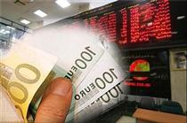 تأکید بر راهاندازی بورس ارز توسط بانک مرکزی