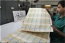 فروش اوراق مشارکت دولتی از ۵۰ هزار میلیارد ریال عبور کرد