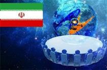 ایران و اورآسیا قرار داد ایجاد منطقه آزاد تجاری را امضاء کردند