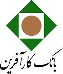 پیاده سازی موفق طرح نماد در شعب منتخب بانک کارآفرین