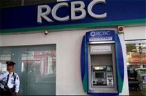 بانک فیلیپین را تحت پیگرد قانونی قرار می دهد
