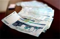 تداوم نگرانی مردم از بابت کاهش ارزش پول ملی