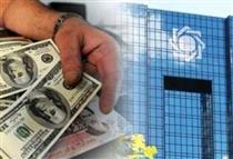افزایش پرداخت تسهیلات بانکی نسبت به دوره قبل