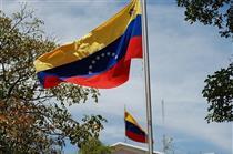 ارز رمزنگار ونزوئلا با ارزهای اصلی جهان تجارت می شود