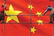 کار سخت چین برای حفظ رکورد رشد اقتصادی