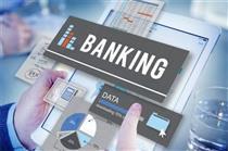 لزوم استراتژی مشخص بانکها در زمینه فناوری