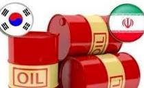 بررسی وضعیت صادرات نفت ایران به کره