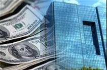 رونمایی از تصمیم مهم بانک مرکزی برای تعادل بازار ارز