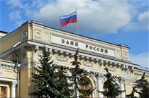 بانک مرکزی روسیه نرخ بهره را بار دیگر کاهش داد