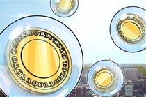 حباب سکه شکسته میشود؟
