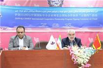 امضای تفاهم نامه گسترش همکاریهای تجاری بین صنایع کوچک ایران و چین