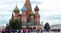 گیرین کارت روسی در راه است