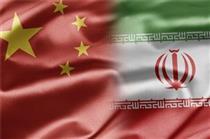 کاهش ۶۲درصدی واردات چین از ایران