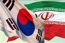 ایران شریک مهمی برای کره است