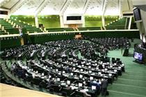 تصویب کلیات و اصلاحات لایحه افزایش سرمایه شرکتهای پذیرفته شده در بورس