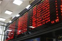 یک صندوق قابل معامله در اوراق بهادار با درآمد ثابت به بورس اضافه شد