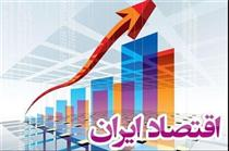 روایت آماری از اعداد و ارقام سرنوشتساز اقتصاد ایران