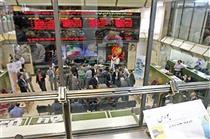 آغاز کمرمق هفته نیمهتعطیل بازار سهام